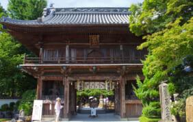 ニッポンの南を旅する【四国への旅】