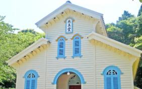 長崎、五島列島 美しき教会群 その2 江上天主堂とキリシタン洞窟