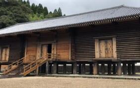 知られざる九州の魅力を再発見 西の正倉院と日本神話の世界