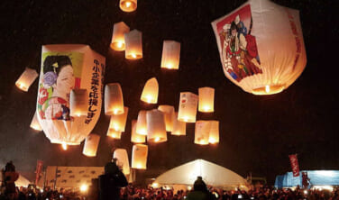 伊丹空港発着 上桧木内の紙風船上げと弘前城雪燈篭祭り【4日間】
