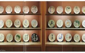 日本の宿「古窯」(こよう)の心意気。かみのやま温泉 / 山形
