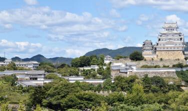 重伝建の城下町 丹波篠山と名城・姫路城【5日間】