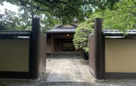 招福楼も楽しむ奥琵琶湖の旅